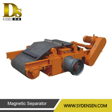 Air cooling electric cross conveyor magnetic separator