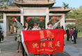 New Densen Superlady team Jiangnan five-day travel